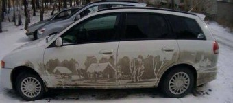 Dirty Car